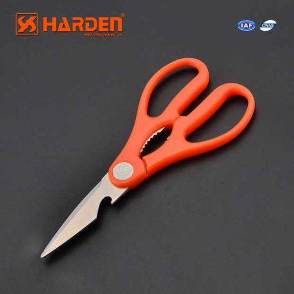 """200mm- 8"""" Stainless Steel Household Scissors Harden Brand 570361"""