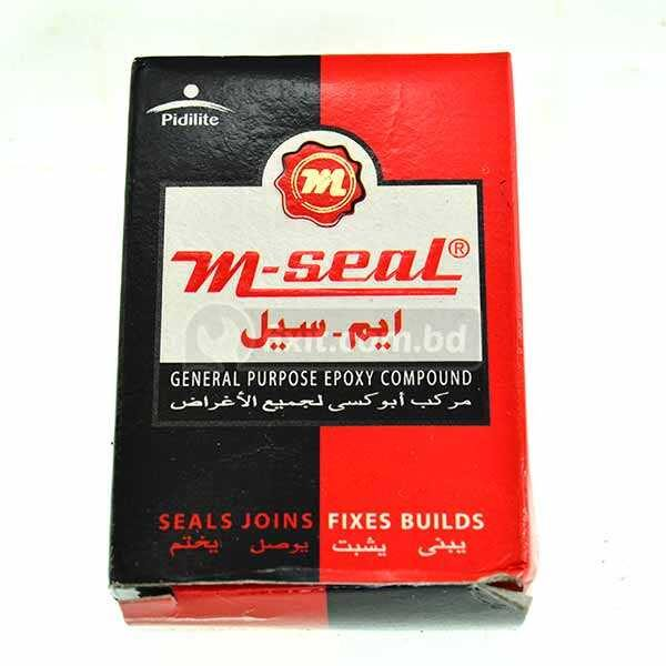 100gm General Purpose Epoxy Compound M-Seal Brand 90 Minutes Setting Perfect for Tank Leakage