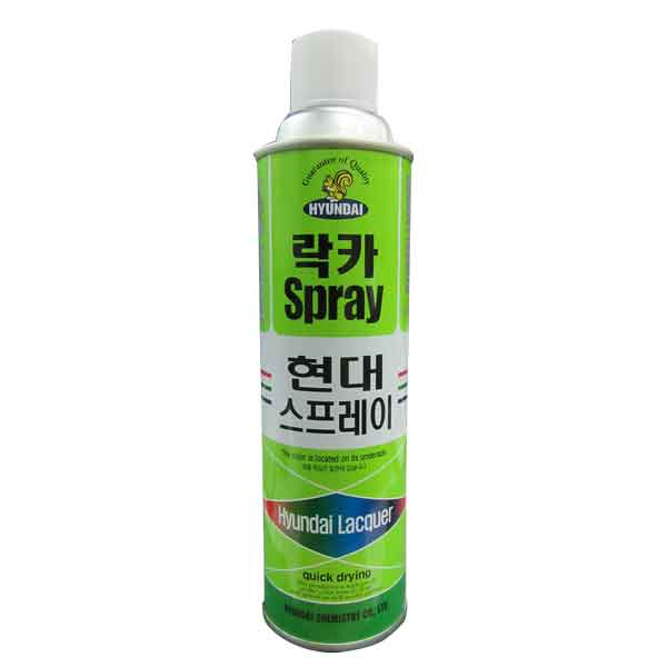 520ml Track Blue Color Spray Paint Hyundai Brand